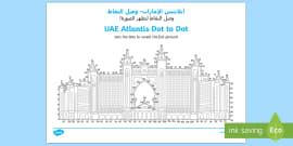 UAE Atlantis Dot to Dot Activity Sheet - Arabic/English