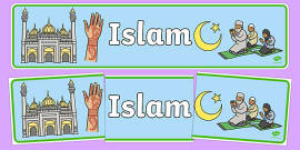 Islam Display Banner