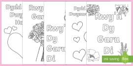 Templedi Cardiau Lliwio Diwrnod Santes Dwynwen