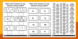 How Much Money is in My Chinese Money Wallet?' Differentiated Activity Sheets