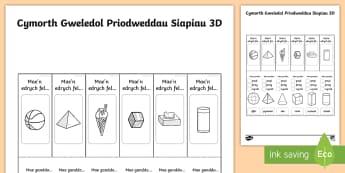 Cymorth Gweledol Priodweddau Siapiau 3D - Siâp 2D, defnyddio sgiliau geometreg, Siâp, siap, Siap, enwau siapiau 2D, cylch, Cylch, Sgwar, sgw