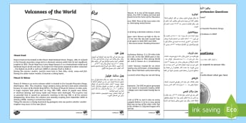 World Volcanoes Reading Comprehension Activity Arabic/English - World Volcanoes Reading Comprehension Activity - volcano, worksheet, comprehesion, vocanoes, compreh