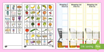 Shopping Lists and Food Cards English/Mandarin Chinese - Shopping Lists and Food Cards - shopping list, shopping, shop, list, food, cards,shoppinglist,grocer