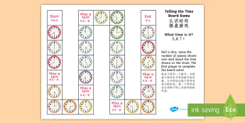 Differentiated Telling the Time Board Game English/Mandarin Chinese - Differentiated Telling the Time Board Game - telling the time, board game, tell, time, game, activit
