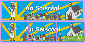 The Gospel (An Soiscéal) Display Banner Gaeilge  - Confession & First Communion Resources,Irish, mass, religion, holy communion, banner, display,