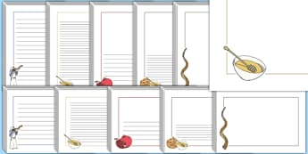 Rosh Hashanah Display Page Borders - rosh hashanah, display, page border