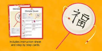 Chinese Drum Craft Instructions - chinese drum craft, instruction