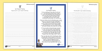 If Handwriting Poem Pack - if, handwriting, poetry, poem pack