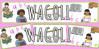 WAGOLL English Themed Display Banner - display banner, wagoll