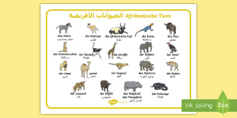 Deutsch-Arabische Afrikanische Tiere Wortschatz: Querformat - Afrika, afrikanische Tiere, afrikanisch, Wortschatz, Tiere, wilde Tiere, Löwe, Giraffe, Nashorn,Ger
