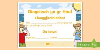 Tystysgrifau Diogelwch yn yr Haul - haul, heulog, tywydd poeth tywydd, haf. diogel, diogelwch, diogelwch yn yr haul, gwobr, tystysgrif,