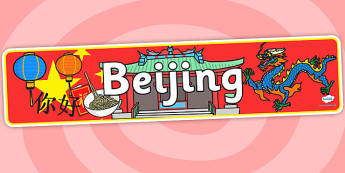 Beijing Role Play Banner-beijing, role play, banner, role play banner, beijing banner, display banner, beijing role play, classroom display