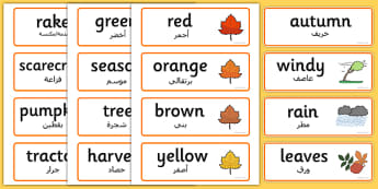 Autumn Topic Words Arabic Translation - arabic, autumn, topic, words