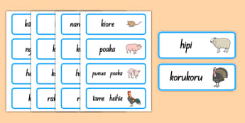 Farm Animals Word Cards