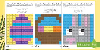 Ostern Multiplikation Mosaik Arbeitsblätter - Ostern Multiplikation Mosaik, Ostern, Osterzeit, Osterhase, Osterküken, Multiplikation, Multiplikat