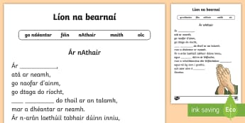 Our Father Fill in the Blanks Activity Sheet Gaeilge - Confession & First Communion Resources,Irish