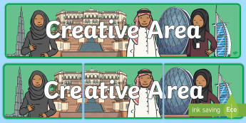 Arabic Creative Area Display Banner - Creative Area Sign, Classroom Area Signs, KS1,Painting Area, Banner, Foundation Stage Area Signs, Cl
