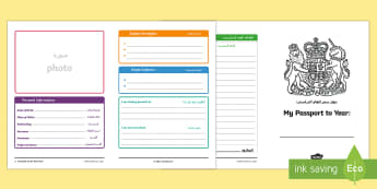 Passport to the Next Year Writing Frames English/Arabic - passport, next year, writing frames, writing, targets, writing template, colour and write, frames fo