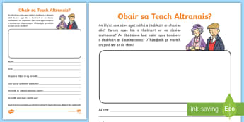 The Nursing Home Aistear Irish Job Application Activity Sheet - Aistear, Infants, English Oral Language, Worksheet, Nursing Home, Teach Altranais, Job Application,