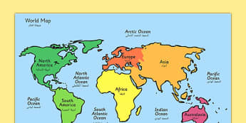 World Map With Names Arabic Translation - arabic, geography, map reading, display map, maps