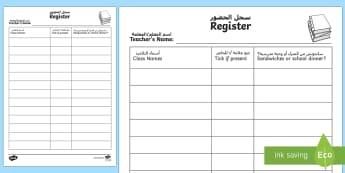 School Role Play Register Arabic/English - School Role Play Register - School Role Play Pack, school role play, register, teacher, stickers, ce