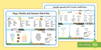 Days, Months and Seasons Word Mat English/Arabic - EAL Days, Months and Seasons Word Mat - days, months, seasons, word mat, seaons, wordmat,Arabic-tran