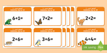Addition up to 10 Cards Arabic/English - addition, cards, 10, up to 10, add, +, adition, additon, EAL,Arabic-translation