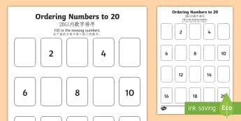 Missing Numbers to 20 Ordering Activity English/Mandarin Chinese - Priority Number Ordering Sheets, numbers, 20, twenty, sats, ks1, practice, maths, counting,EAL