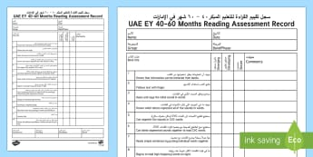 UAE EY 40-60 Months Reading Assessment  Record Arabic/English - UAE EY Assessment, reading, literacy, assessment, EYFS, EY, Early years, UAE, data, reading tracker,