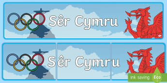 Welsh Stars of Rio 2016 Display Banner Welsh - Welsh Second Language Display Resources, Welsh Display, Welsh,Welsh