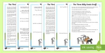 The Three Billy Goats Gruff Traditional Tales Differentiated Reading Comprehension Activity Arabic/English  - The Three Billy Goats Gruff, traditional tale, KS1 reading, fiction, comprehension, questions,Arabic