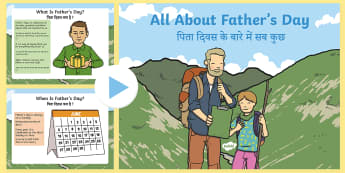 All About Fathers Day PowerPoint English/Hindi - EYFS One Off Resources, fathers day, dad, daddy, grandad, powerpoint, history, information. , eyfa,