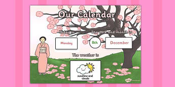 Japanese Themed Display Calendar - display, calendar, japanese