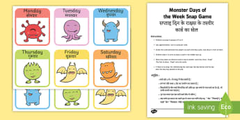 Monster Days of the Week Game English/Hindi - Monster Days of the Week Snap Game - monster, days of the week, snap game, snap, game, activity,days