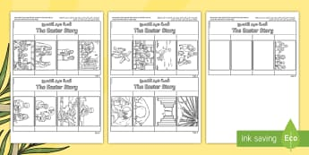 Easter Story-Writing Flap Book Arabic/English - EAL Easter Story Writing Flap Book - flap book, easter, story, write, easterstory, easer, easster, e
