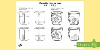 Capacity More or Less Activity Sheet English/Mandarin Chinese - Capacity Matching Cards EYFS - capacity, maths, numeracy, matching cards, match, cards, eyfs, capact