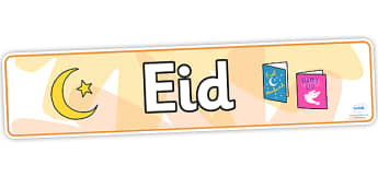 Eid Display Banner - Eid, festival, celebration, Islam, muslim, display, banner, sign, poster, Eid, Eid-Ul-Fitr, Quran, Salat, henna, fasting