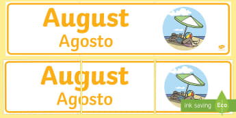 August Display Banner English/Portuguese - August Display Banner - august, display banner, display, banner, months, year, abnner, eal
