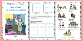 Welcome to Your New Class Booklet Mandarin Chinese Translation - mandarin chinese, welcome, new class, booklet