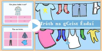 Clothes Quiz PowerPoint Gaeilge - gaeilge, irish, irish assessment, eadai, clothes, trath na gceist, irish quiz, seachtain na gaeilge