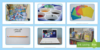 School Objects Photo Pack Arabic/English - School Objects Photo Pack - school objects, photo pack, photo, pack, ojects, EAL,Arabic-translation