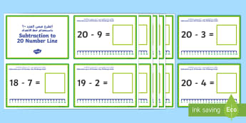 Subtraction Up to 20 with a Number Line Challenge Cards Arabic/English - Subtraction Up to 20 with a Number Line Challenge Cards - subtraction, up to 20, number line, challe