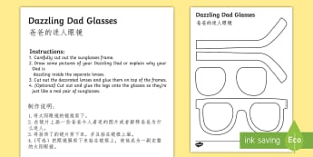 Father's Day Dazzling Dad Sunglasses Gift Craft English/Mandarin Chinese - Father's Day Dazzling Dad Sunglasses Gift Craft - gift, craft, fathers day,EAL