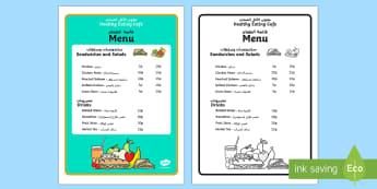Healthy Eating Cafe Role Play Menu Arabic/English - Healthy Eating Cafe Role Play Menu - healthy eating cafe, role play, menu, healthy eating, cafe,rol