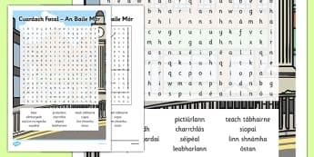 Irish Gaeilge An Baile Mór Word Search - irish, gaeilge, word search, pack, shopping, town, transport, siopadóireacht