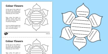 MFL Colour Flowers Activity Sheet, worksheet