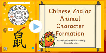 Chinese New Year Animal Character Writing Formation PowerPoint