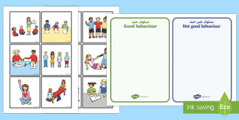 Classroom Behaviour Sorting and Discussion Cards Arabic/English - Classroom Behaviour Sorting and Discussion Cards - classroom behaviour, sorting, discussion, cards,