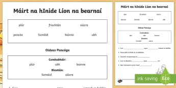 Pancake Tuesday ROI Gaeilge Fill in the Blanks Activity Sheet Gaeilge  - Pancake Tuesday/ Máirt na hInide, pancakes, líon na bearnaí, fill in the gaps, pancóga,Irish, wo