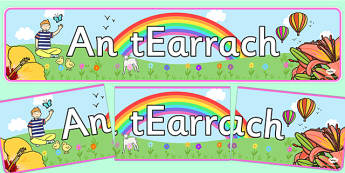 An tEarrach Display Banner Gaeilge - spring, irish, display banner, display, Gaeilge